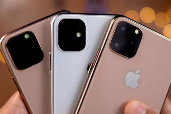 Nuevas características del nuevo iPhone 11